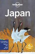 Lonely Planet Japan 16th Edition