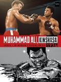 Muhammad Ali Kinshasa 1974
