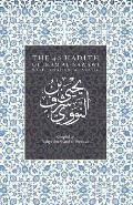 The 40 Hadith of Imam al-Nawawi