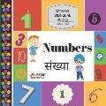 My First Bilingual Books - Numbers (English-Hindi)
