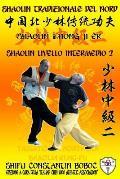 Shaolin Tradizionale del Nord Vol.6: Livello Avanzato - Xiong Shi 1