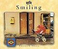 Smiling (English-Bengali)