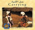 Carrying (English-Arabic)