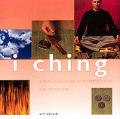 I Ching A Practical Guide To Interpretation