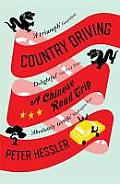Country Driving A Chinese Road Trip Peter Hessler