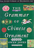 The Grammar of Chinese Ornament Selected from Objects in the South Kensington Museum and Other Collections