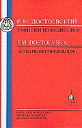 F.M. Dostoevsky: Notes from Underground