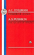 Pushkin: Queen of Spades