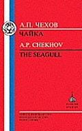 The Chekhov: The Seagull