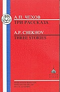 Chekhov: Three Stories