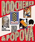 Rodchenko & Popova Defining Constructivi
