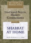 My Peoples Prayer Book Volume 7 Shabbat At H