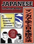 Japanese the Manga Way An Illustrated Guide to Grammar & Structure