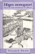 Hōgen Monogatari: Tale of the Disorder in Hōgen
