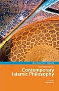 Introduction to Contemporary Islamic Philosophy