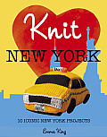Knit New York 10 Iconic New York Projects