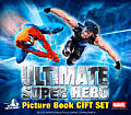 Picture Book Gift Set: Spider-Man and X-Men (Ultimate Super Hero)