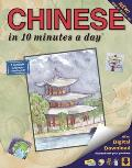 Chinese in 10 Minutes a Day: Language Course for Beginning and Advanced Study. Includes Workbook, Flash Cards, Sticky Labels, Menu Guide, Software