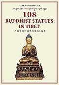 108 Buddhist Statues in Tibet