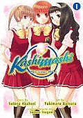 Kashimashi 01 Girl Meets Girl A Yuri Manga