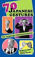 70 Japanese Gestures No Language Communication