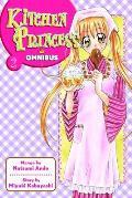 Kitchen Princess Omnibus 2