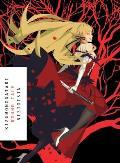 Kizumonogatari A Light Novel