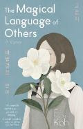 The Magical Language of Others: A Memoir