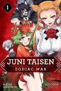 Juni Taisen: Zodiac War (Manga), Vol. 1, 1