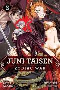 Juni Taisen: Zodiac War (Manga), Vol. 3, 3