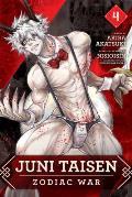 Juni Taisen Zodiac War Volume 04
