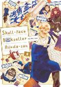 Skull face Bookseller Honda san Volume 03
