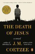 Death of Jesus A Novel
