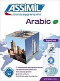 Superpack Arabic (Book + CDs + 1cd MP3): Arabic Self-Learning Language Method