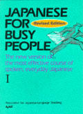 Japanese For Busy People I Revised Edition