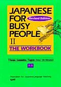 Japanese for Busy People II Workbook Tapes