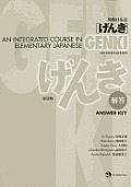 Genki An Integrated Course in Elementary Japanese Answer Key