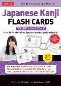 Japanese Kanji Flash Cards Kit Volume 2: Kanji 201-400: Jlpt Intermediate Level: Learn 200 Japanese Characters with Native Speaker Online Audio, Sampl