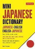 Mini Japanese Dictionary Japanese English English Japanese Fully Romanized