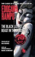 Black Lizard & Beast In The Shadows