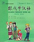Learn Chinese with Me, Book 3