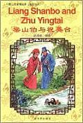Liang Shanbo & Zhu Yingtai