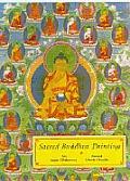 Sacred Buddhist Painting