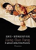 Jiang Guo Fang The Painter of the Forbidden City