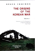 The Origins of the Korean War, Volume I: Liberation and the Emergence of Separate Regimes, 19451947