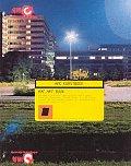 Amsterdam Medical Center Art Book