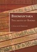 Bhomantaka: The Death of Bhoma