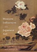 Western Influence on Japanese Art The Akita Ranga Art School & Foreign Books