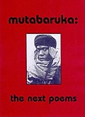 First Poems the Next Poems