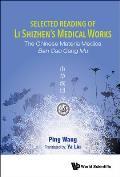 Selected Reading of Li Shizhen's Medical Works: The Chinese Materia Medica Ben Cao Gang Mu